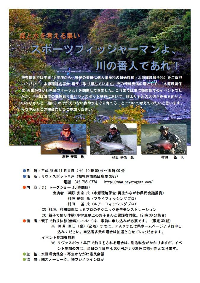 leaflet(PC).jpg
